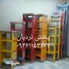 فروش مستقیم نردبان آلومینیومی