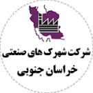 شهرک های صنعتی خراسان جنوبی