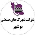 شهرک های صنعتی بوشهر