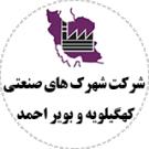 شهرک های صنعتی کهگیلویه و بویراحمد