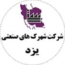 شهرک های صنعتی یزد