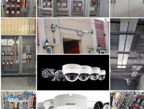 مشاوره طراحی و اجرای پروژه های برق صنعتی