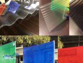 ورق پلی کربنات ایرانیت فایبرگلاس طلق کارتن پلاست