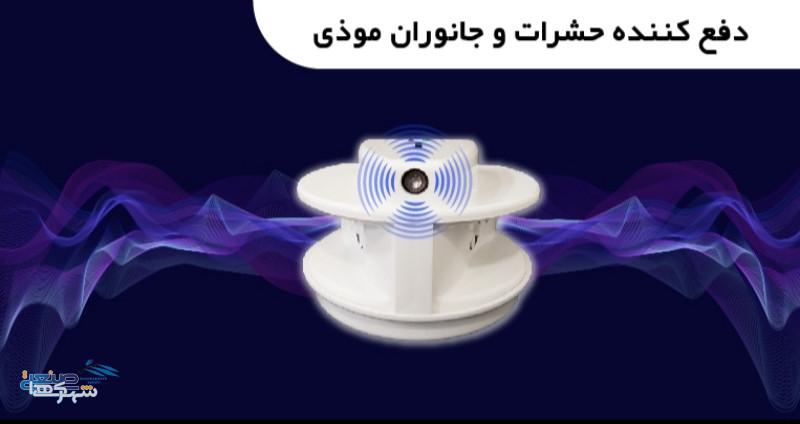 شرکت الکتریک سازان افق کویر