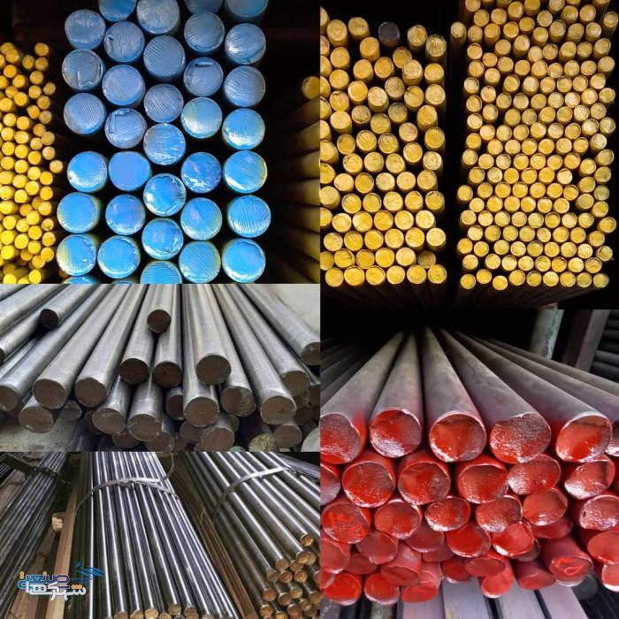 فولاد نوین