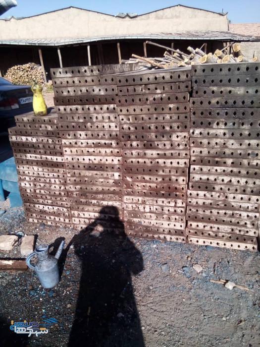 تعمیر بتونیر خم برش قالب فلزی شمع فلزی