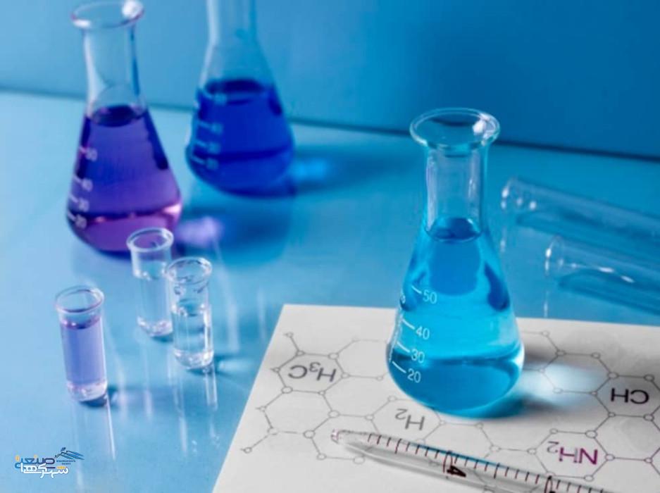بازرگانی راد شیمی