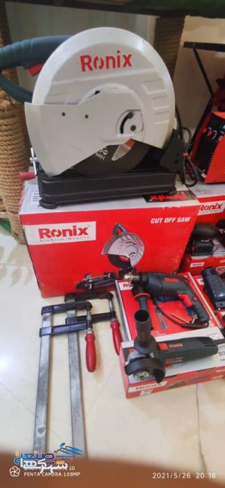 فروش مجموعه ابزار راه اندازی کارگاه نجاری