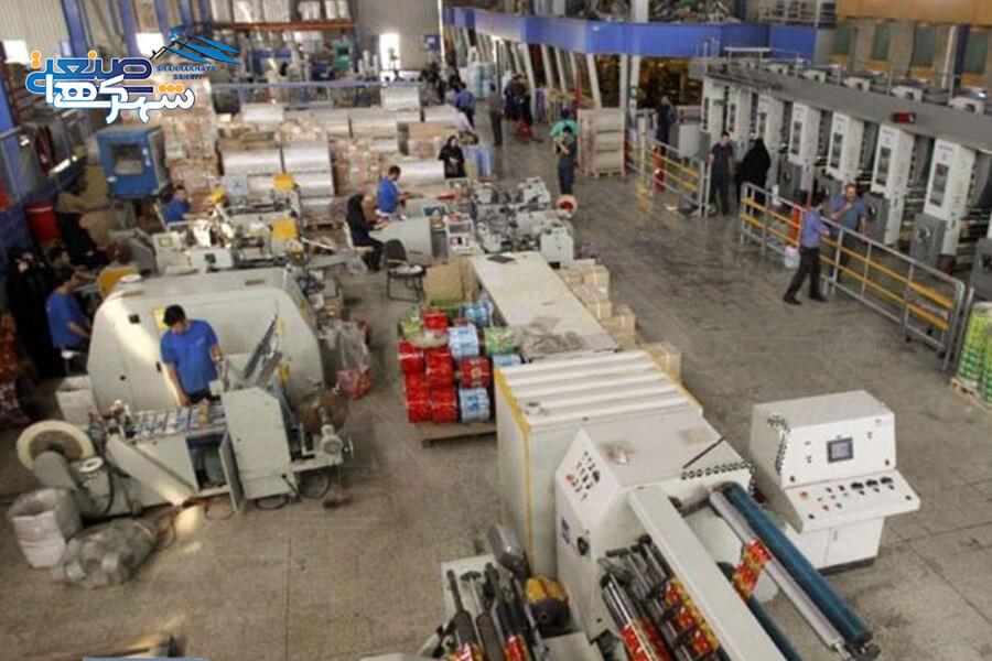 شرایط واگذاری کارگاه در شهرکهای صنعتی